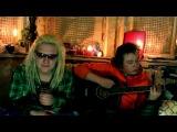 Белинда Наизусть - Заключительный аккорд (kavabanga cover)